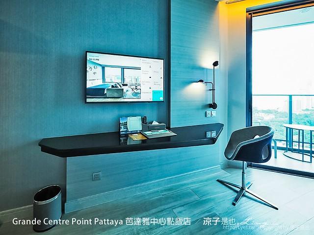 grande centre point pattaya 芭達雅中心點飯店