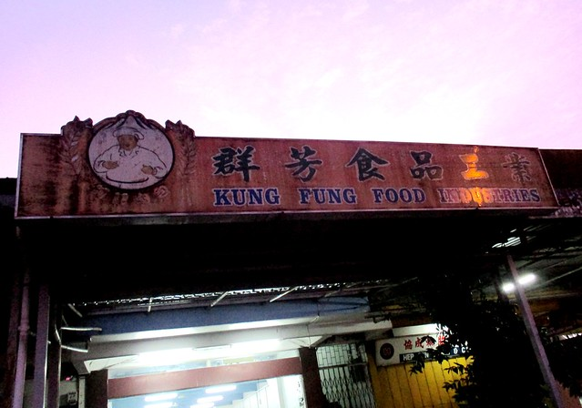 Kung Fung Food Industries