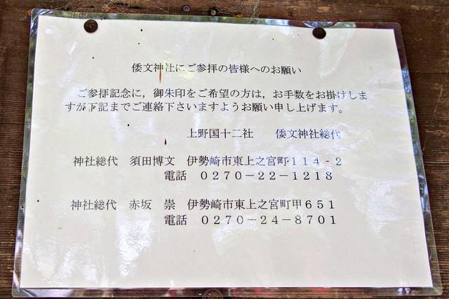 shidorijinja_002