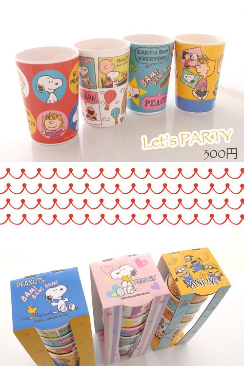 キャラクターメラミンカップ4P300円 定価800円程