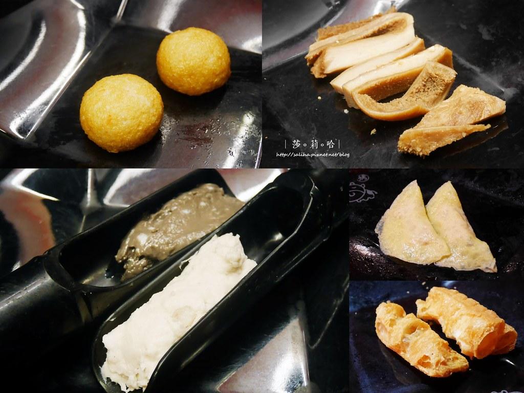 小蒙牛新莊店火鍋料