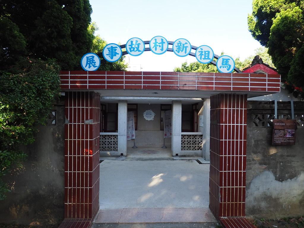 桃園眷村 (24)