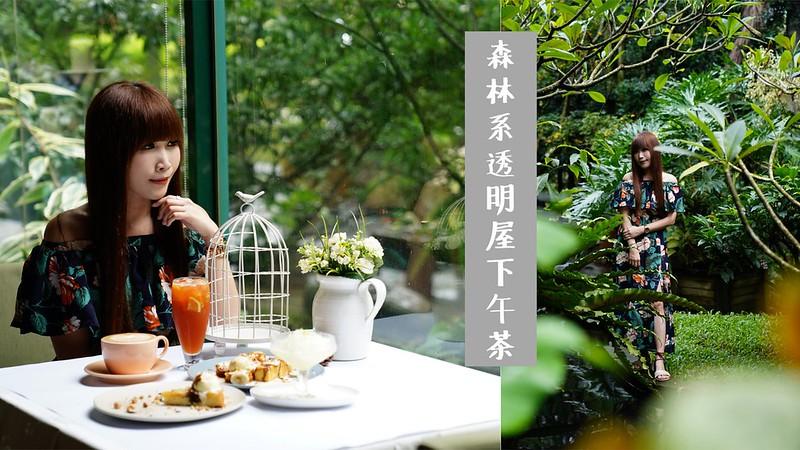 千樺花園餐廳封面照