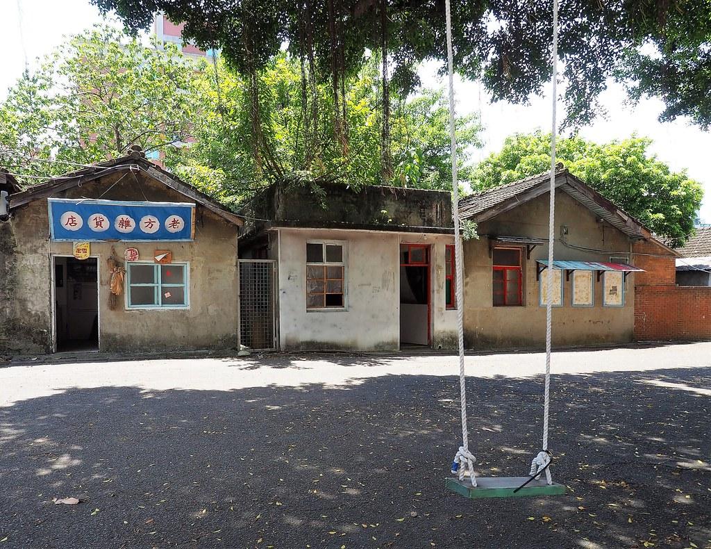 桃園眷村 (11)