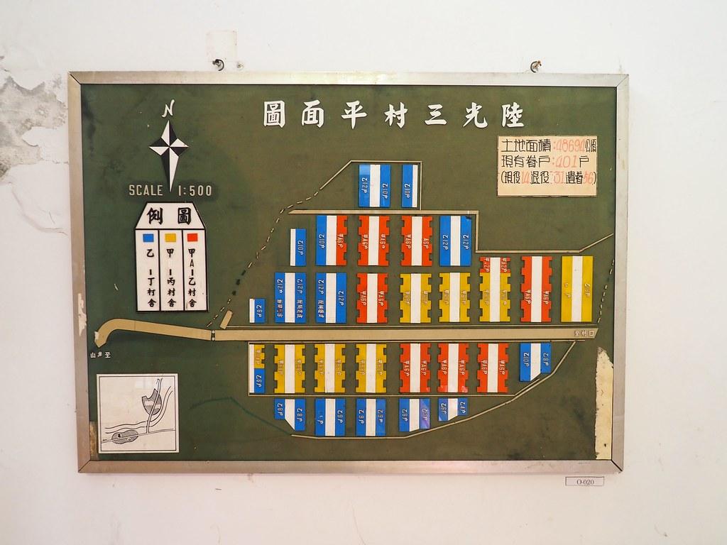 桃園眷村 (4)