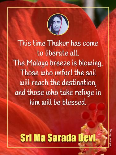 Sri Ma Sarada Devi Quotation