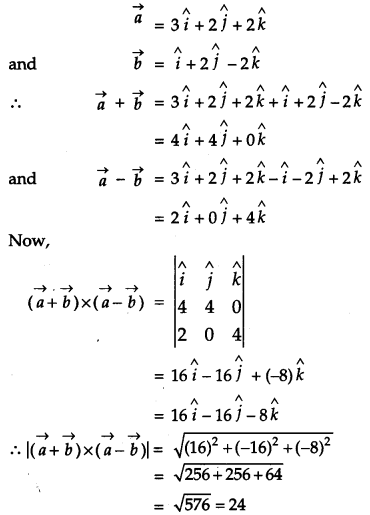 CBSE Previous Year Question Papers Class 12 Maths 2011 Delhi 41