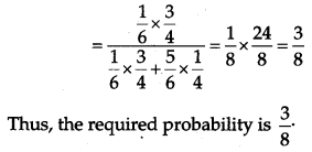 CBSE Previous Year Question Papers Class 12 Maths 2011 Delhi 103