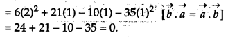 CBSE Previous Year Question Papers Class 12 Maths 2011 Delhi 101