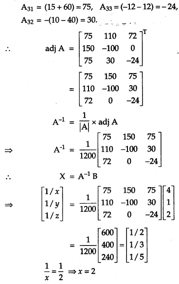 CBSE Previous Year Question Papers Class 12 Maths 2011 Delhi 51