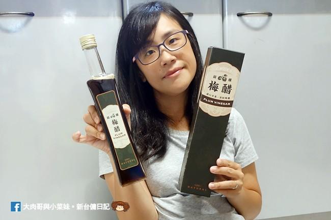 橙姑娘 會呼吸的梅醋-捌年銘釀 梅子醋 促進代謝 幫助消化 青梅醋 (14)