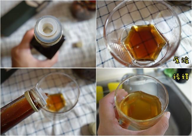 橙姑娘 會呼吸的梅醋-捌年銘釀 梅子醋 促進代謝 幫助消化 青梅醋 (4)