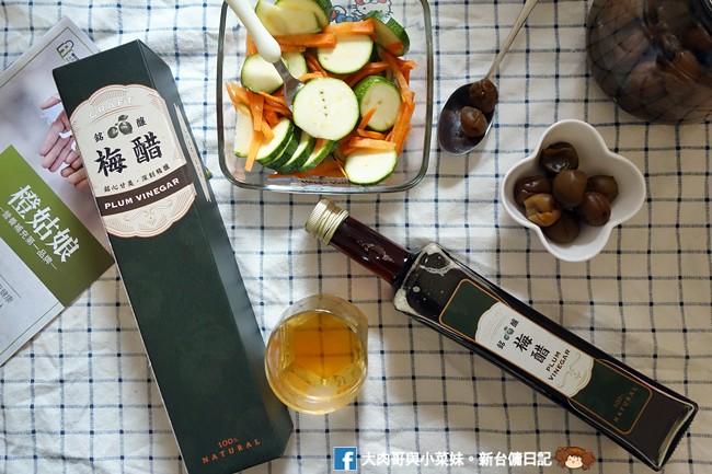 橙姑娘 會呼吸的梅醋-捌年銘釀 梅子醋 促進代謝 幫助消化 青梅醋 (1)