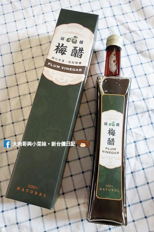 橙姑娘 會呼吸的梅醋-捌年銘釀 梅子醋 促進代謝 幫助消化 青梅醋 (12)