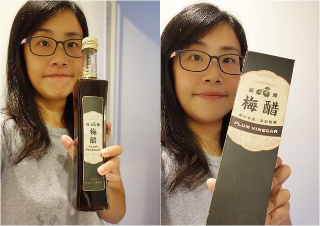 橙姑娘 會呼吸的梅醋-捌年銘釀 梅子醋 促進代謝 幫助消化 青梅醋 (3)