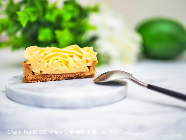 cream tea 玫瑰花 檸檬塔 台中 團購 蛋糕