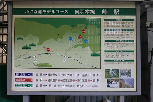小さな旅モデルコース 図のうち滑川大滝は吊橋通行不可のため到達困難