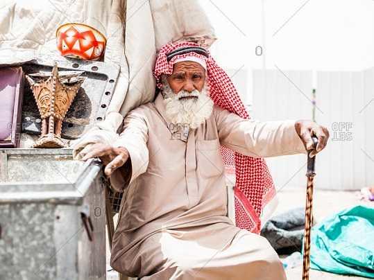 5289 How are senior citizens treated in Saudi Arabia 02