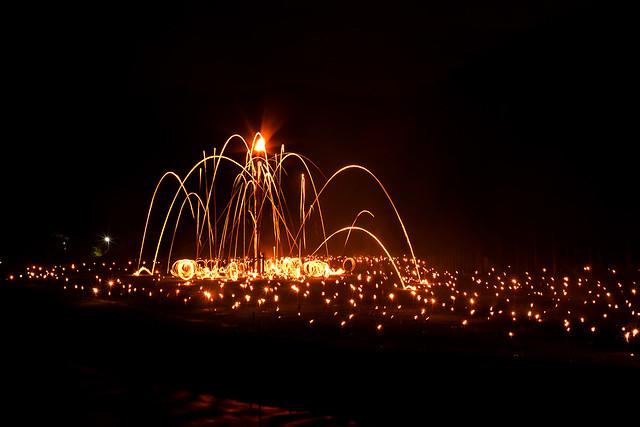 fire Event