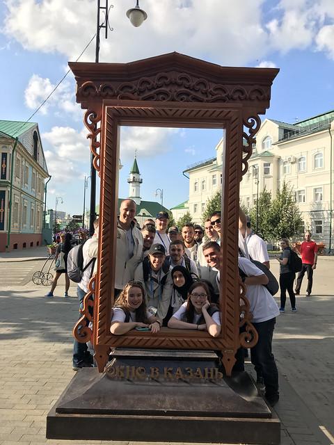 Competitor Excursion in Kazan