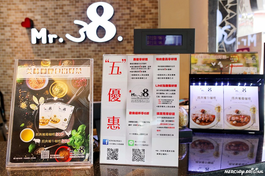 48591784012 9250fa841d b - 熱血採訪|Mr.38咖哩逢甲店,台中老字號咖哩飯專賣,獨特創意料理