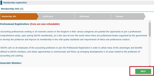 1426 Procedure to get SOCPA Membership in Saudi Arabia 08