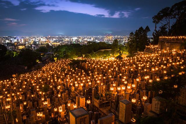 reminiscence (Otani-Sobyo temple, Kyoto)