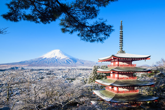 Fujisan and chureito pagoda