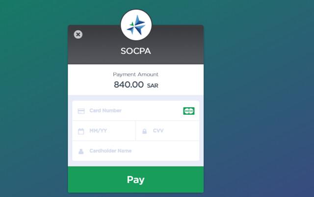 1426 Procedure to get SOCPA Membership in Saudi Arabia 14