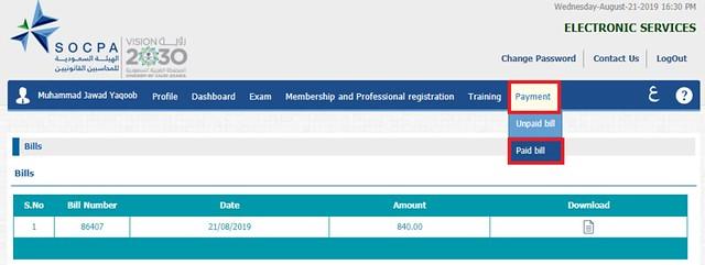1426 Procedure to get SOCPA Membership in Saudi Arabia 15
