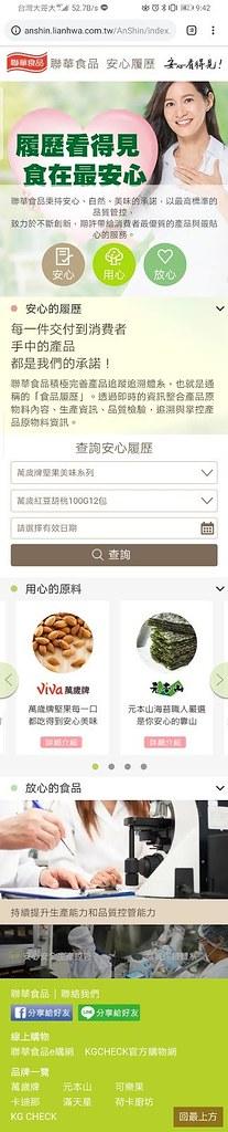 Screenshot_20190821_214240_com.android.chrome-1