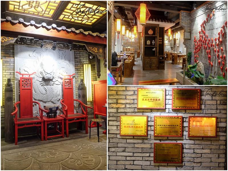Xiao Long Kan Hotpot (2)