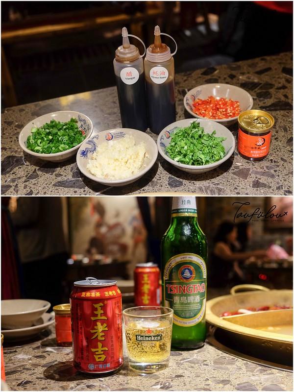 Xiao Long Kan Hotpot (7)