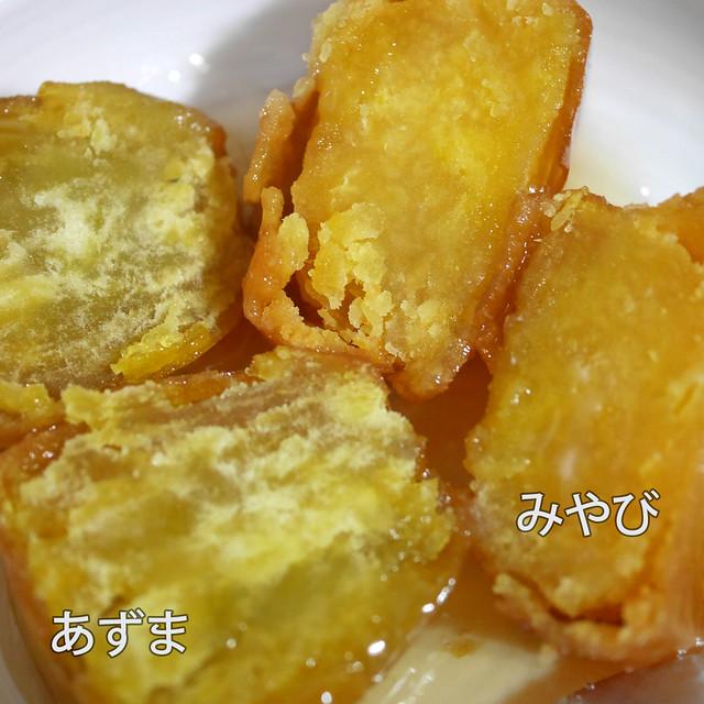 浅草 おいもやさん興伸 大学芋 みやび あずま 食べ比べ