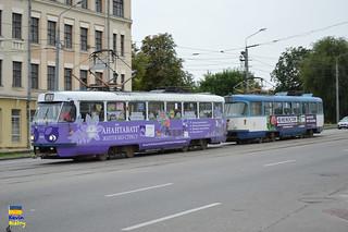 Tatra T3 4045