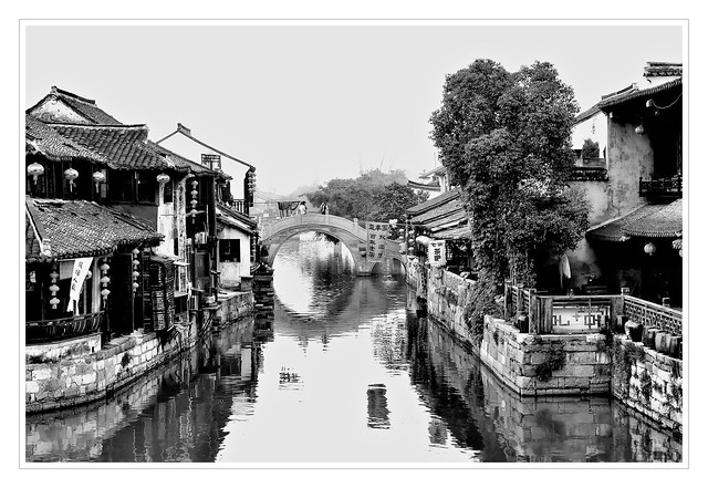 Irgendwo in China / Somewhere in China