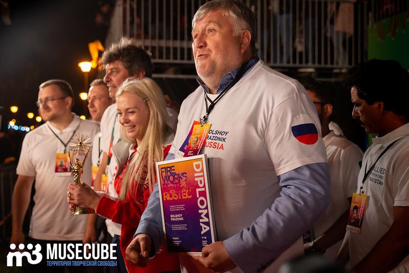 Международный_фестиваль_фейерверков_Ростех175