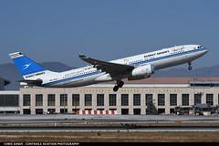Kuwait Airways A332 9KAPB
