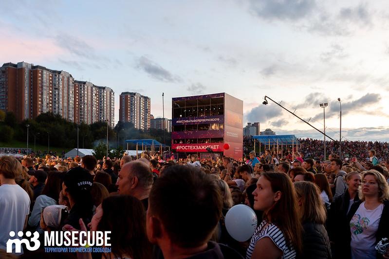 Международный_фестиваль_фейерверков_Ростех104
