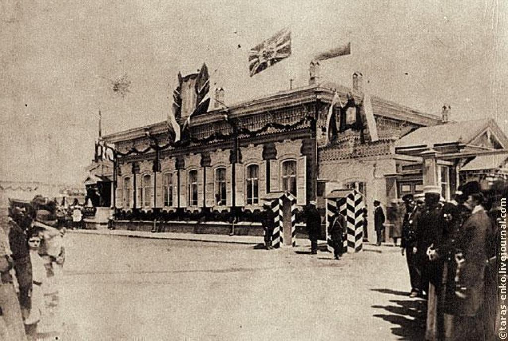Верхнеудинск. Встреча цесаревича Николая II в доме Голдобина