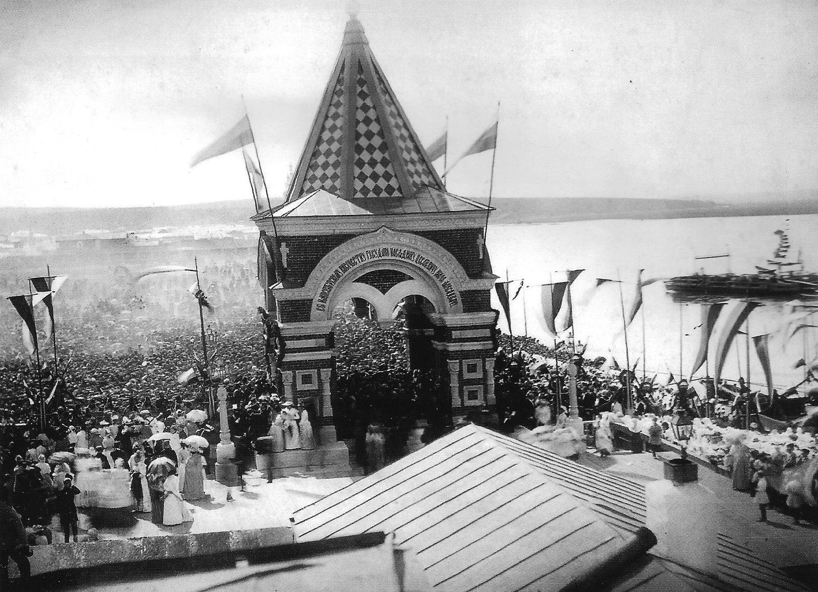 1891. Иркутск. Арка цесаревича Николая у понтонного моста