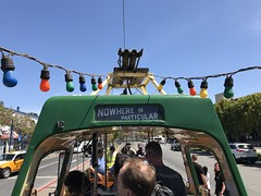 Boat Tram