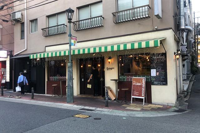 串焼スタンドKatagiri(神戸・元町)
