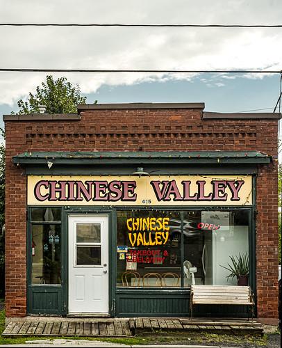 takeout takeaway carp ontario ottawa texture building oldbuilding chineserestaurant canada oldandbeautiful