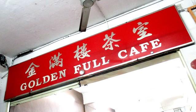 Golden Full Cafe