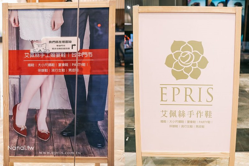台中男生皮鞋品牌