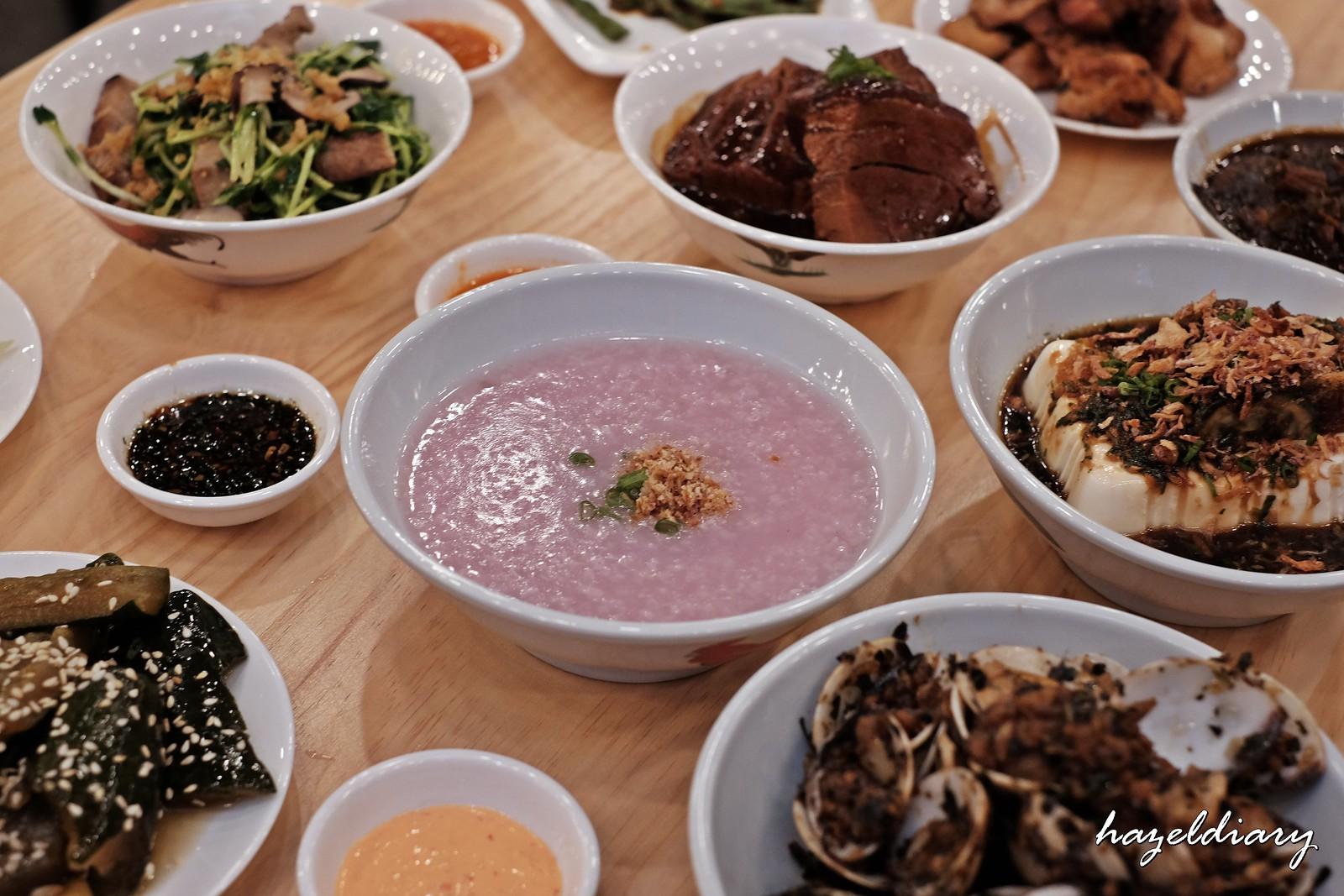 The Salted Plum-Sweet Potato Porridge