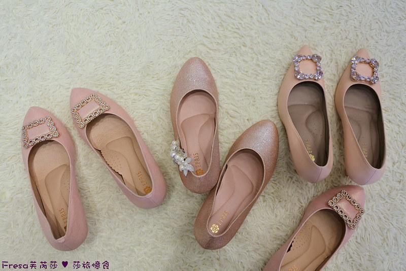 台灣婚鞋品牌