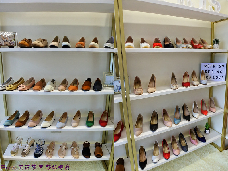 女鞋哪裡買