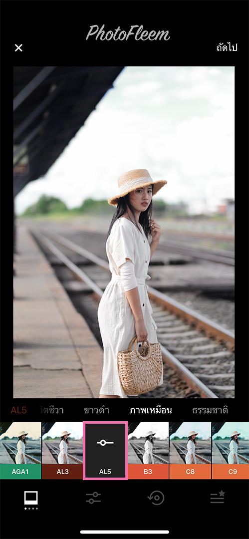 vsco-railway-vintage-preset-01